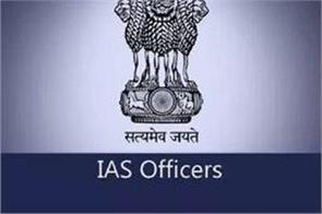 ias becoming the first choice of toppers foreign service gloss decreased