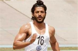 farahan s photo instead of milkha in school book people s furious anger