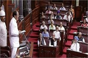 now in the rajya sabha on monday the big shakti demonstration