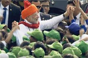 pm go to in the children at red fort