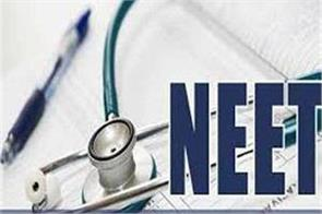 neet will not be online now exam will be done once in a year