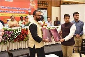 jharkhand government to take education to last person raghubar das