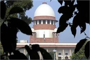 supreme court adjourned hearing on article 35a