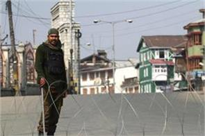 article 35 a conditions such as curfew in parts of kashmir