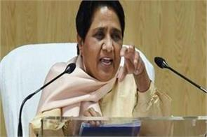 mayawati speaks at the rising prices of petrol bjp running on the