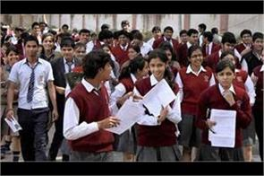 pattern of cbse examination will change after 2020