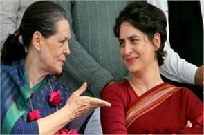 sonia is weak priyanka boosts hands