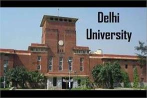 du another chance for admission 21st to 9th cutoff