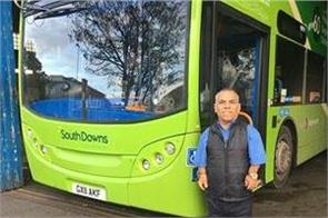 the world s smallest bus driver named guinness book