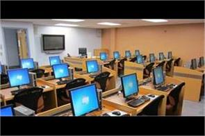 school practice facility center for the practice of online exams nta