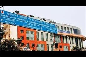 vacancy passed in safdarjung hospital such application