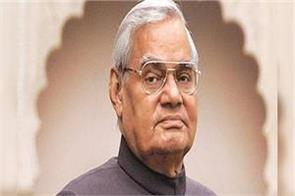 know some big things about atal bihari vajpayee s personality