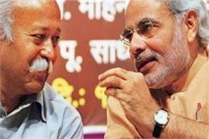 lok sabha elections narendra modi atal bihari vajpayee amit shah