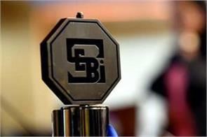 sebi comes out with rules to review performance of public interest directors