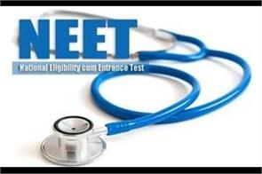 sc clears way for counseling of second round of neet