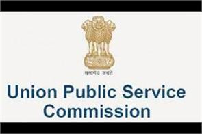 upsc issued nda and admit card for na examination