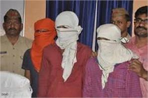 7 robbers arrested in moradabad