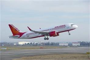 air india can get 11 thousand crore relief package