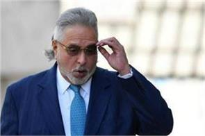mallya hearing today in a special court under the new law