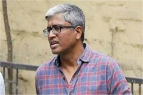 man should work according to original nature ashutosh