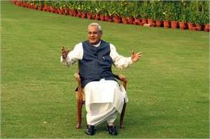 atal bihari vajpayee key role in ing of gst