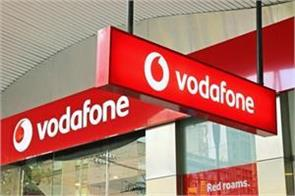 vodafone big offers on getting out of the job