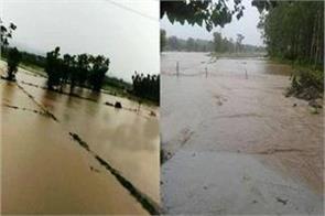 rain rises in up ten people die in last 24 hours