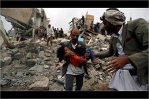 at least 26 children killed in air strikes in yemen sanra
