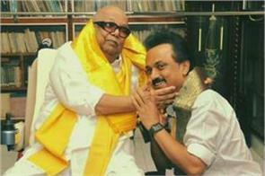 stalin sentimental message to father karunanidhi
