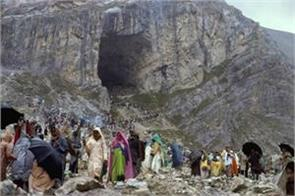 amarnath yatra will be complete today with chhari mubarak