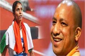 yogi sarkar will get job for silver winner sudha and rs 30 lakh prize