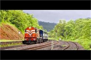 rrb group c alp assistant loco pilot technician jobs