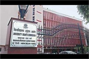 ugc will not delay evaluation in preparation