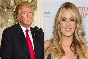 money was given to porn stars to keep a secret relationship with trump