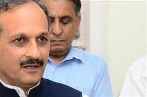 final verdict high command will but of kangra ticket will change permanently