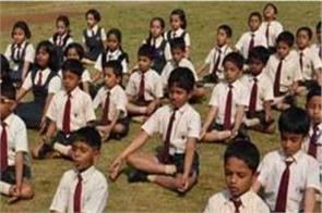 after class 6 students get asana pranayama and meditation better ncert
