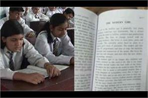 cbse criticized  modern girl  essay on social media