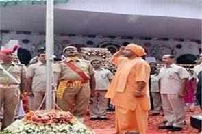 cm yogi of independence day congratulated the countrymen