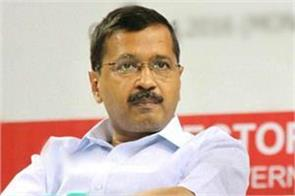 kejriwal gift to youth driving license will now be made in college