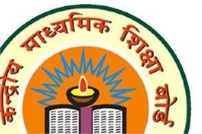 cbse help schools and students of kerala