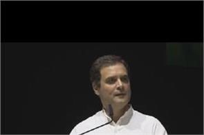 rahul gandhi speech could not be broadcast online