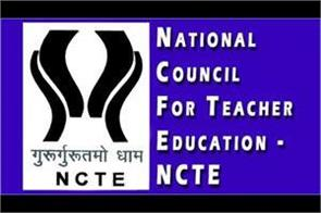 ncte celebrated 23rd raising day got new premises