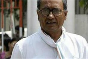 digvijay singh leaves government bungalow