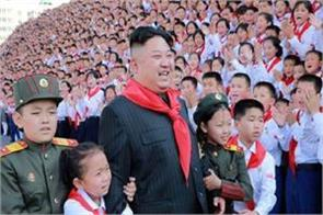 support for north korean humanitarian aid