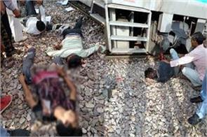 rajdhani express hit 7 people while crossing railway line