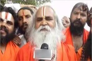 threat to kill mahant ram vilas vedanti of ram janmabhoomi