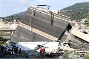 italy bridge incident many people fear of being buried in the debris