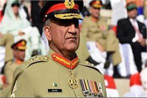 army chief bajwa claims pakistan is on the path to defeat terrorism