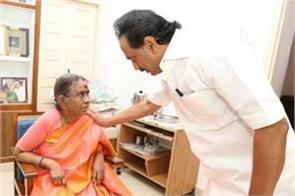 karunanidhi wife recruited at dayalu ammal hospital