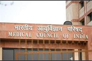 medical council will do a new course of mbbs next month